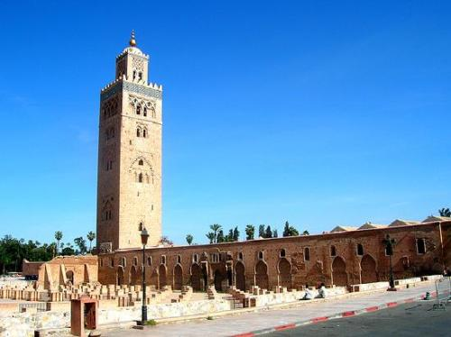musee-marrakech